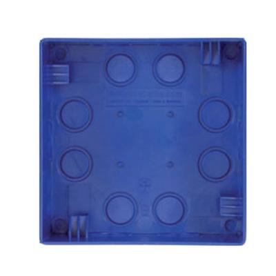 MOBOTIX MX-OPT-FlatMount-Box-Ext-IN In-Wall Housing For FlatMount Frame