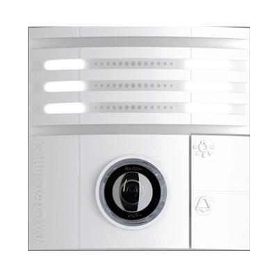MOBOTIX MX-T25-D016-b IP Video Door Station