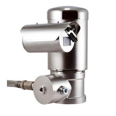 Videotec MAXIMUS MPX SERIES2 with SONY FCB-EV7520 camera