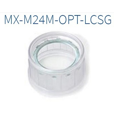 MOBOTIX MX-M24M-OPT-LCSG Replacement Lens Cover M2x