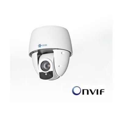 Vicon SN693V Outdoor PTZ Network Camera
