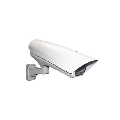 Sony UNI-ORBC6 Outdoor IP66-rated Housing