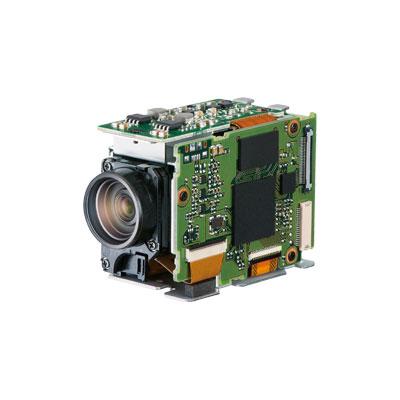 Tamron MP1010M-VC Compact CCTV Camera With Vibration Compensation
