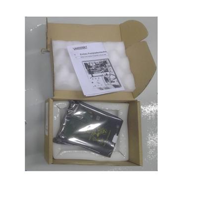 Vanderbilt CAH3503-IX 3 TB HDD Kit