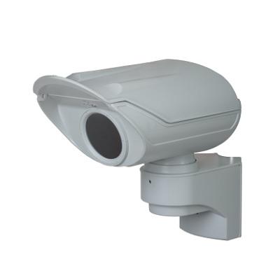 Vanderbilt PRO-E-45H Outdoor Passive Infra-red Detector