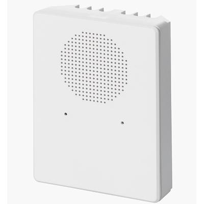 Vanderbilt SPCV310.000 Audio Satellite