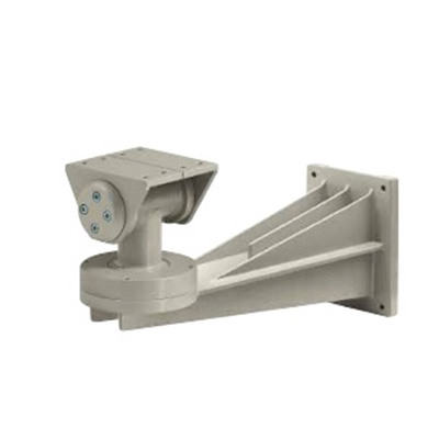 Videotec EXWBJ000 Bracket And Ball Joint RAL7032 For EXH Series