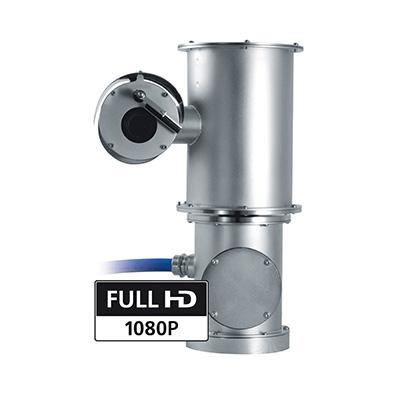 Videotec NXPTZHD Camera For Aggressive Environments