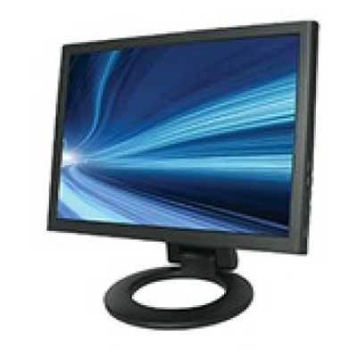 Vigilant Vision DS15LED 15-inch LED Monitor