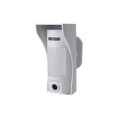 Climax Technology VST-862EX-F1 Outdoor PIR Motion Sensor Camera