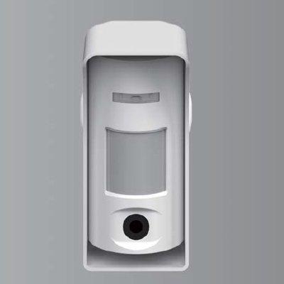 Climax Technology VST-892EXC Outdoor Curtain PIR Motion Sensor Camera